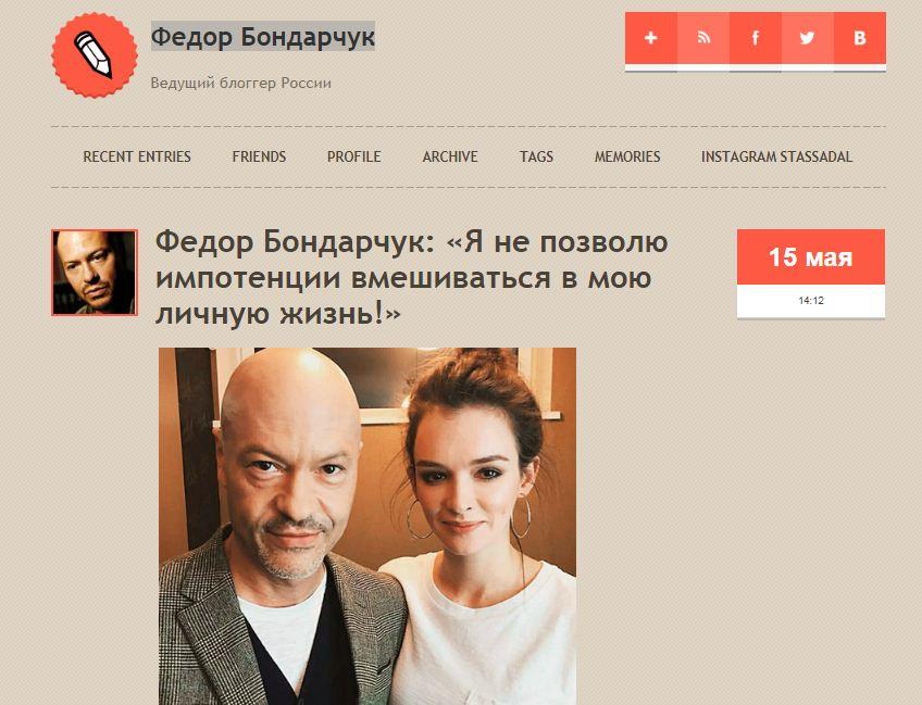 Федор Бондарчук и реклама POTENCIALEX
