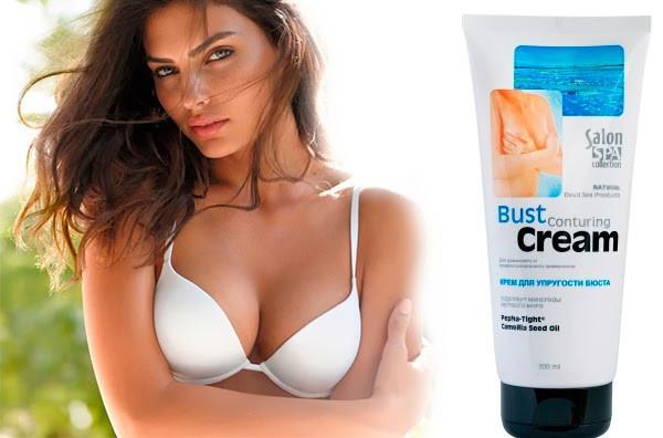 Крем для увеличения грудиbust cream salon spa