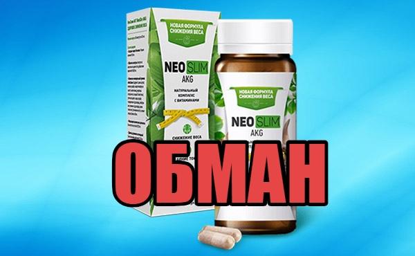 реальные таблетки для похудения отзывы малышевой