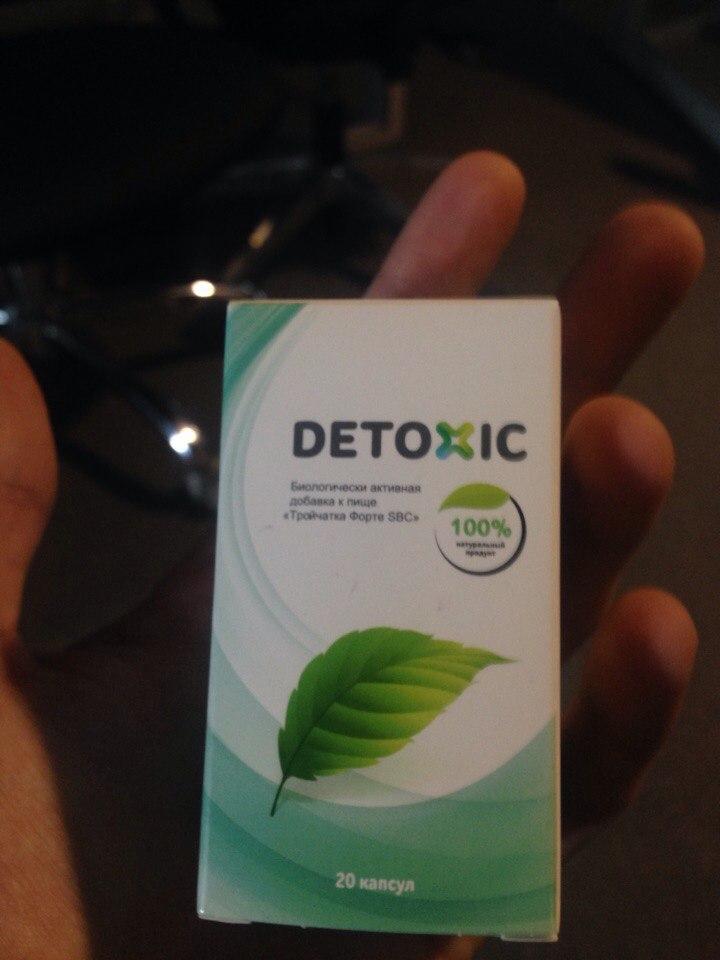 Упаковка DETOXIC