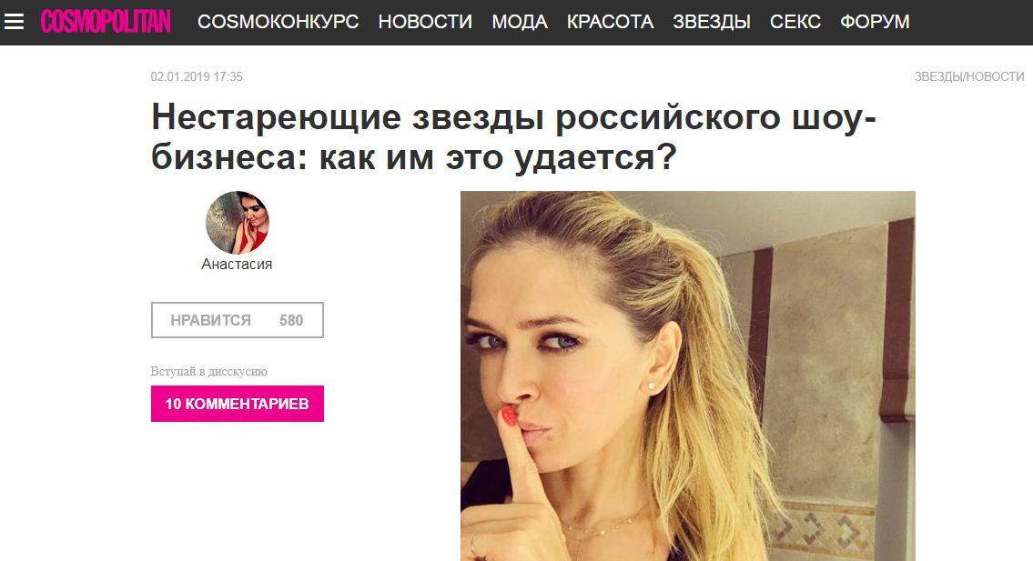 Нестареющие звезды российского шоу-бизнеса: как им это удается?