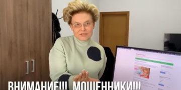 Елена Малышева и Нейросистема 7