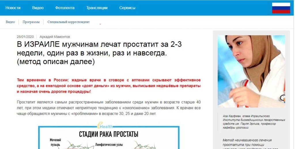 Аркадий Мамонтов и Urofort duo